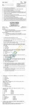 CBSE Board Exam 2013 Class XII Question Paper - Graphics