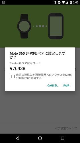 Screenshot_20160616-020056