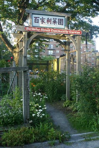 Berkeley St. Garden Welcome Gate