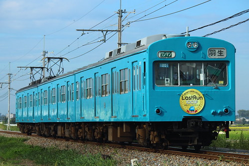 1001F(1001号さよなら記念HM) @新郷〜武州荒木