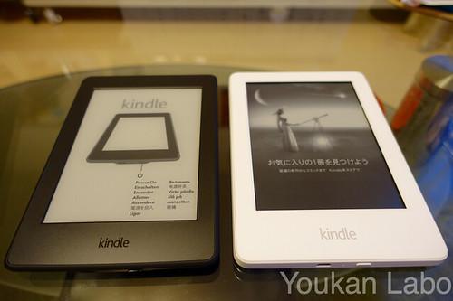 Kindle paperwhite 201506
