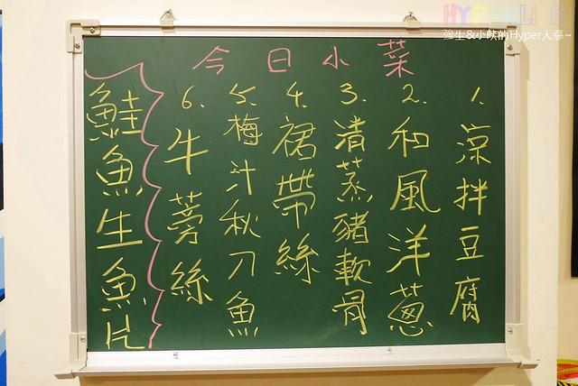 火曜拉麵 (7)