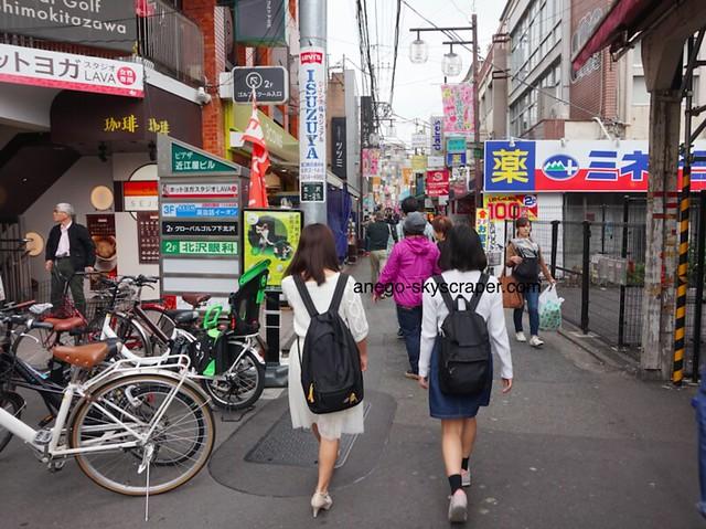 下北沢 3 北口商店街