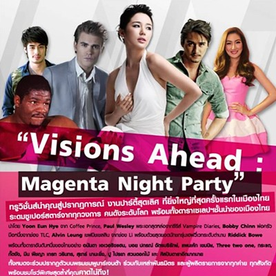 visions-ahead-event