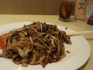 beef chow foon, harmony restaurant