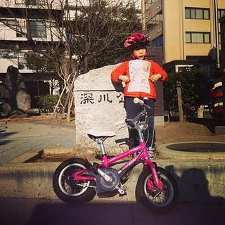 自分で自転車乗って、深川七福神廻ったどー!!