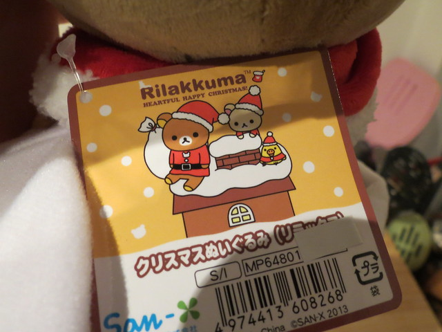 Rilakkuma Christmas toy