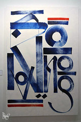 Phillips - Retna