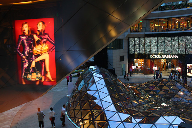 K11 - The latest mall in Shanghai