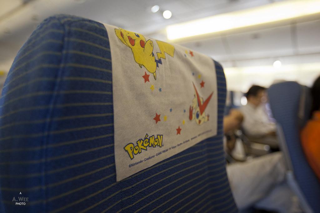 Pokemon Headrest