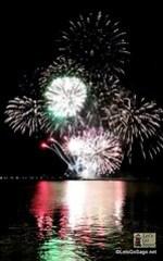 BonChon Fireworks