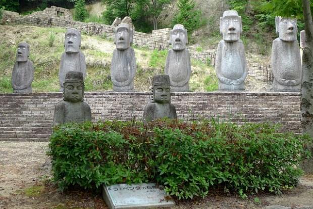 Moai (モアイ)