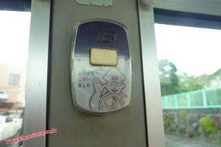 P1060621 Boton para que pare el bus en el que te dan las gracias, (Beppu) 13-07-2010