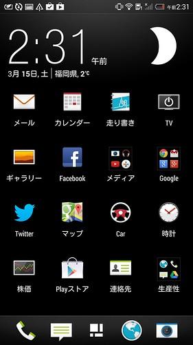 Screenshot_2014-03-15-02-31-23