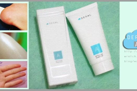 (保養)不錯過每個身體的小細節-日本專科DERML A多功能滋潤乳霜