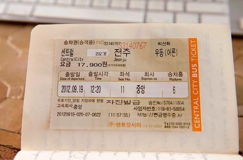Tichek de bus Seoul - Jeonju