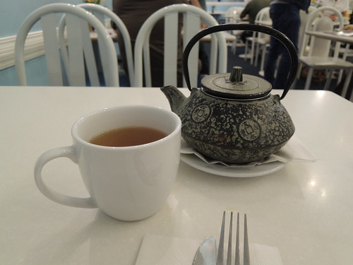 Ananda Tea