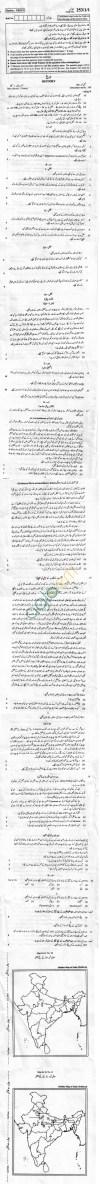 CBSE Board Exam 2013 Class XII Question Paper -History (Urdu Version)