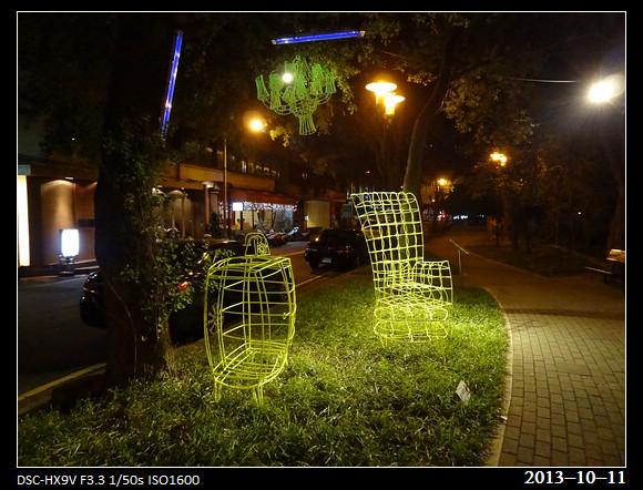 20131011_Art3