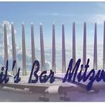 Candle_Piece_El_Al_airplane