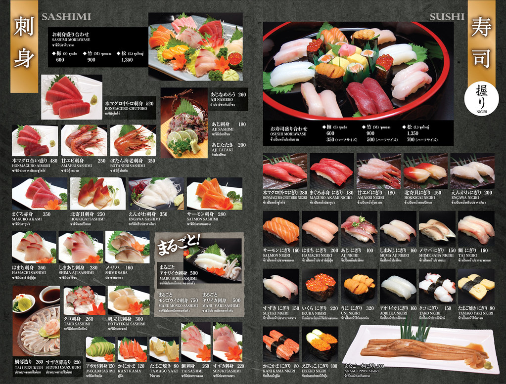 Sample_YAMATOAN-Menu-3