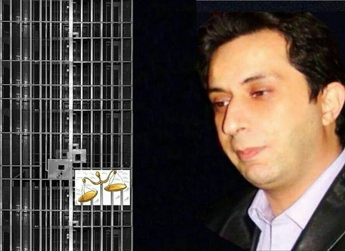 "New photo in Support of Liberating Tarek RABAA ""A Political Prisoner in Lebanon"" by sherihane"