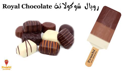 Royal Chocolate Ice Stick by Freshi Ice Sticks Jeddah Saudi Arabia