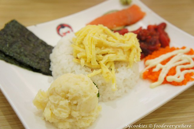 7.sumo onigiri (16)