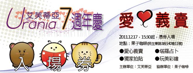 入場券-8.jpg