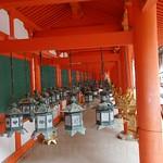 Carmina Japo?n, Nara 11