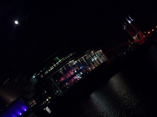 The Lowry By Night