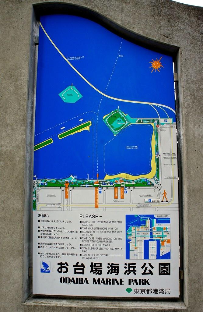 Third Daiba Access Route Map