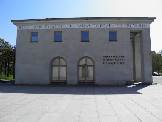 Piskaryovskoye Memorial Cemetery (3/6)