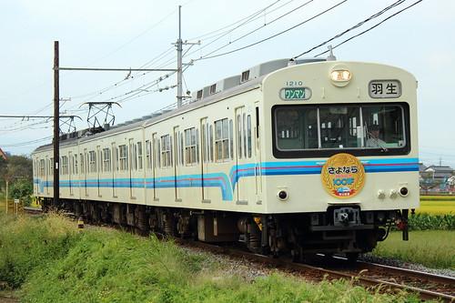 1010F(1001号さよなら記念HM) @武州荒木〜東行田