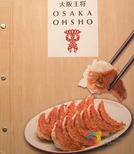 OSAKA OHSHO-9.jpg