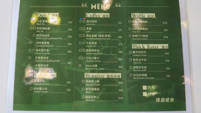 台南安定區華美光學觀光工廠 (63)