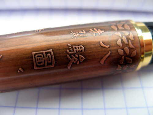 Baoer 507 Eight Horses Calligraphy and Seal