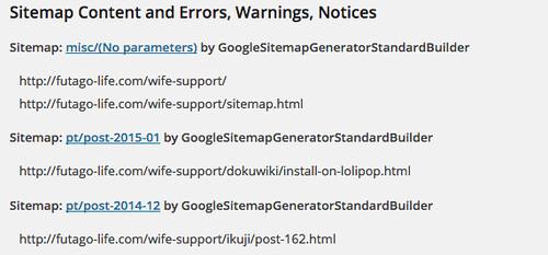 webmaster-error-10