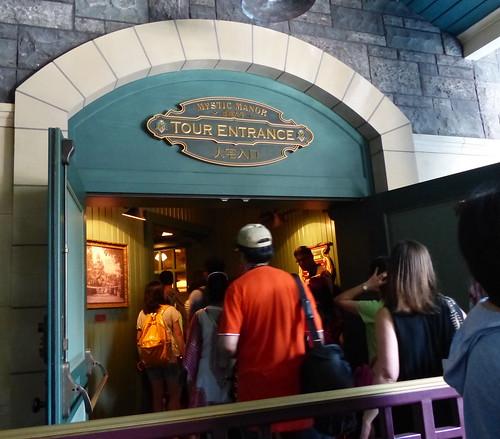 Entrance to Mystic Manor, Hong Kong Disneyland