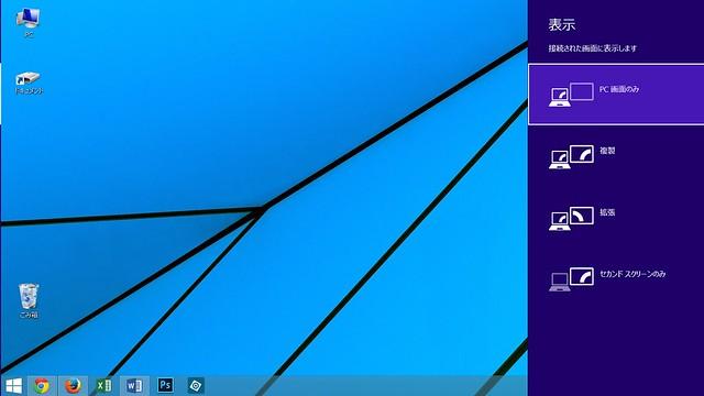 XPS 13 Graphic Proのキーボード
