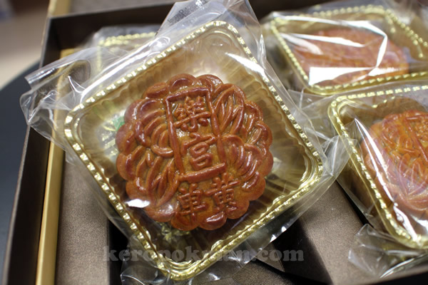 Mooncakes from Park Hotel Singapore