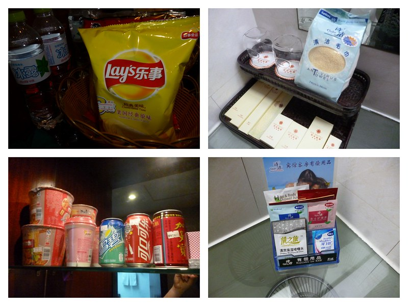 Payable items in China hotel