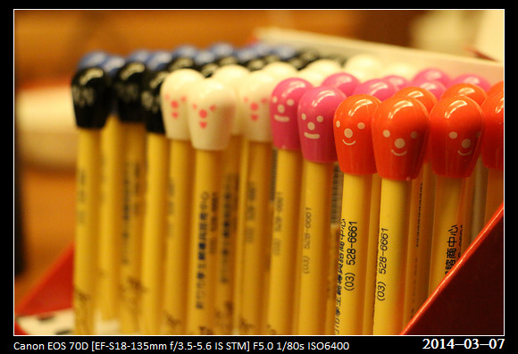 20140307_Pens