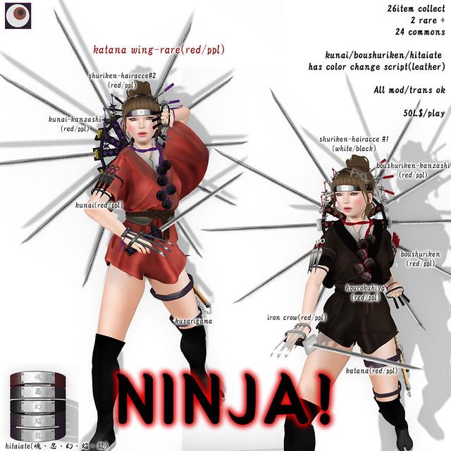 *NAMINOKE*NINJA! GACHA