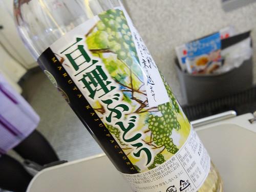 亘理ぶどう液(白)のボトルラベル