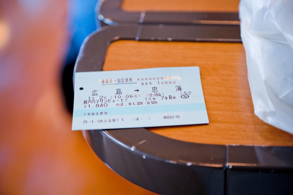 2019 大久野島兔子島 Hiroshima 167