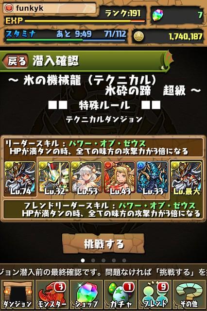 20130507223200