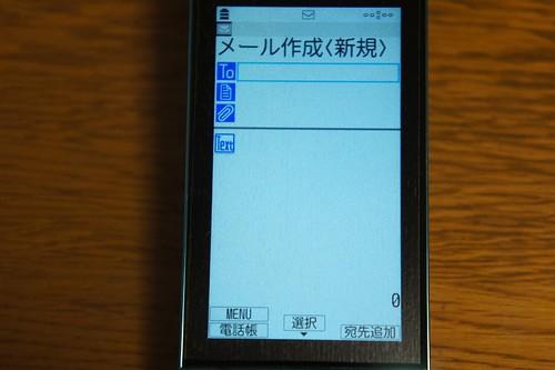 DSC02420