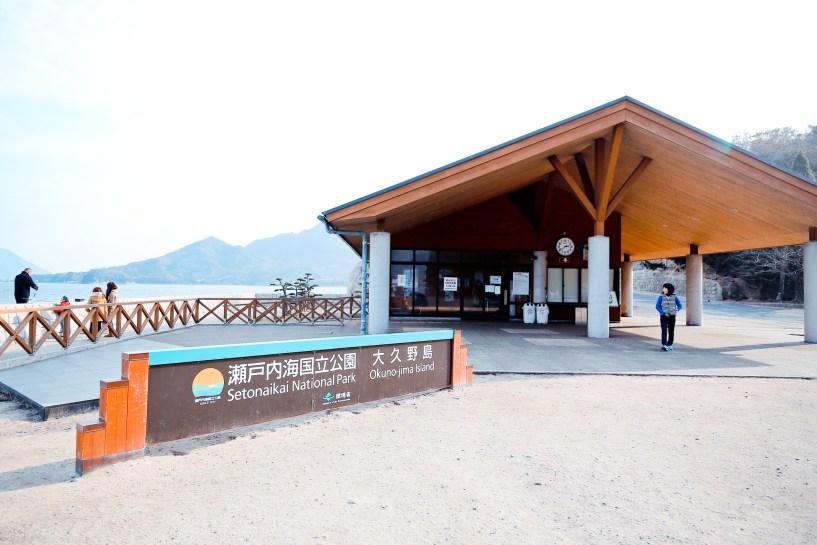 2016 大久野島 Hiroshima 209
