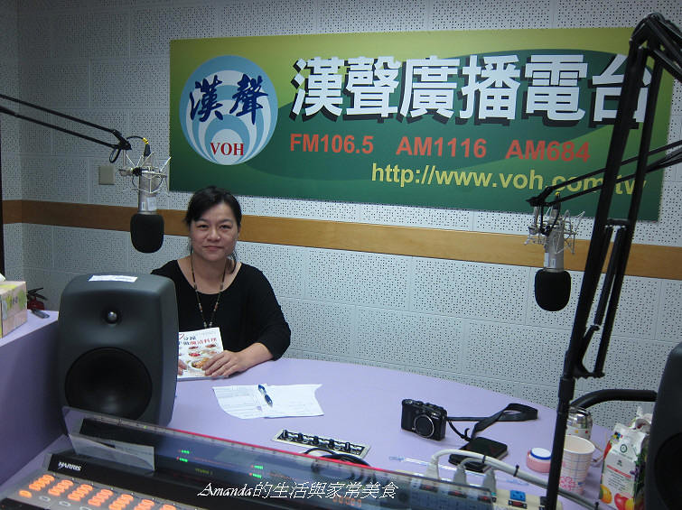 漢聲廣播 (1)
